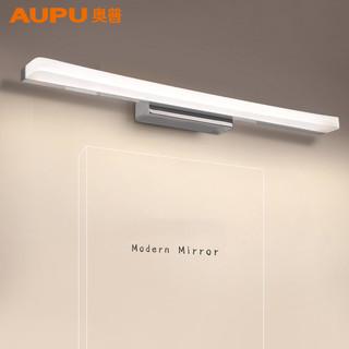 AUPU 奥普 明致 led镜前灯 9W