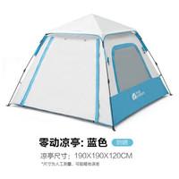 MOBIGARDEN 牧高笛 EX19561004 全自动户外速开帐篷 *4件