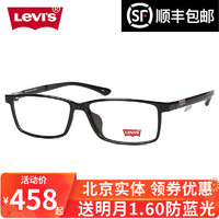 Levi's 李维斯 LS03017 全框眼镜架+明月 1.60防蓝光镜片