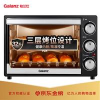 Galanz 格兰仕 K13 电烤箱 32升 *2件