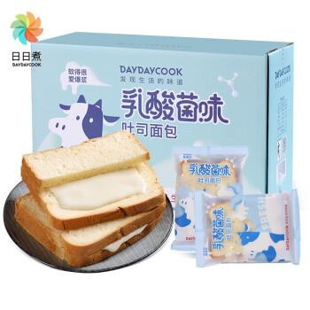 日日煮 乳酸菌酸奶吐司面包 2斤