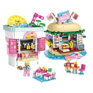 LOZ 俐智  迷你颗粒积木 游乐园系列 饮品店 汉堡店