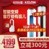 KELON 科龙 LVA1 KFR-72LW/EFLVA1(2N33) 3匹 立柜变频空调 (3匹、变频)