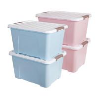 maryya 美丽雅 62L收纳箱4只衣柜塑料箱