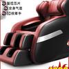 Tiamo 堤亚摩 TIM-X6-H01 家用全自动按摩椅 (全身按摩)