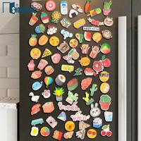 秀空间 北欧ins风创意冰箱贴 一套装8个