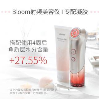 YA-MAN 雅萌 日本提拉紧致能量棒BLOOM专用凝胶200g (50)