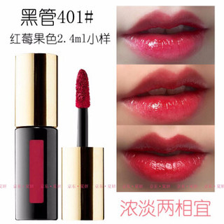 YVES SAINT LAURENT 圣罗兰 杨树林唇釉 黑管401#红莓果色2.4ml小样 中文标正品
