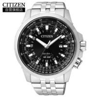 西铁城(CITIZEN)手表 光动能不锈钢表带男表BJ7071-54E
