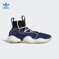 adidas Originals CRAZY BYW LVL X DB2741 男款休闲运动鞋  *2件