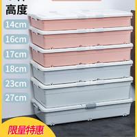 扁平塑料床底收纳盒大号带轮抽屉衣服储物箱整理箱床底下收纳神器