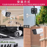 HIKVISION 海康威视 DS-IPC-B12-I 监控摄像头(200万,4mm)