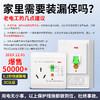 ZHNQI 正启 32A空调3P漏电保护器 10/16A