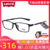 Levi's 李维斯 眼镜框 + 康视顿 1.60防蓝光镜片