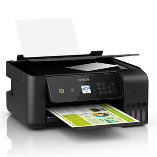 EPSON 爱普生 L3168 墨仓式显示屏打印机