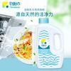 Liby 立白 平衡点 洗碗机专用洗碗粉 1120g+洗碗机专用盐 1kg