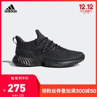adidas 阿迪达斯 alphabounce instinct w 男女鞋跑鞋