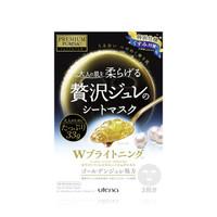 utena 佑天兰 黄金果冻面膜 限定珍珠 33g*3片/盒