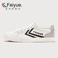 feiyue 飞跃 DF/1-2010 男女款休闲运动鞋