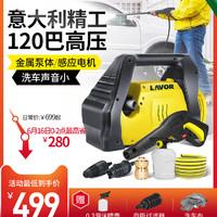 LAVOR SPLIT 15 便携式洗车机