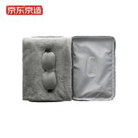 J.ZAO 京东京造 三合一多用出行三件套 枕头+盖毯+眼罩