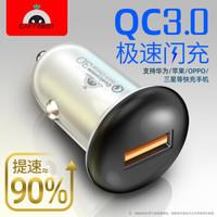 Carrobot 车萝卜 QC3.0快充版 车载充电器