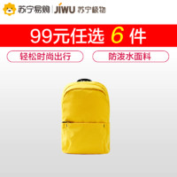 苏宁极物 JWSC11010 炫彩双肩包 *6件