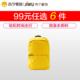 苏宁极物 JWSC11010 炫彩双肩包 *6件 99元(合16.5元/件)