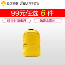 JIWU 苏宁极物 JWSC11010 炫彩双肩包