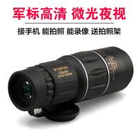 ZLISTAR 立视德 单筒 手持式望远镜