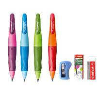 STABILO 思笔乐 46879 矫姿自动铅笔 3.15mm 多色可选
