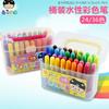 西瓜太郎 R070896 儿童美术绘画涂鸦水彩笔 24色/盒