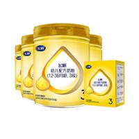 飞鹤(FIRMUS)飞帆幼儿配方奶粉 3段(12-36个月幼儿适用) 900克*4罐+400g
