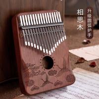 前谷 卡林巴琴 (17音拇指琴)复古相思木仙鹤