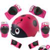 kufun 酷峰 V5 轮滑全套护具+头盔