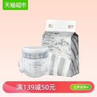 BabyCare 皇室系列 婴儿纸尿裤 XL18片