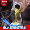 轩之梦 车用玻璃水 0度 1.6L 3桶装