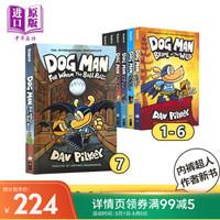 神探狗狗的冒险 5册