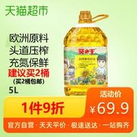葵王  葵花籽油 5L