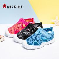 abckids 夏季宝宝学步鞋