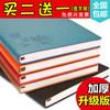 FARAMON 法拉蒙 PU面笔记本 A5/96张 亮黄色