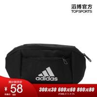 adidas阿迪达斯中性EC WB腰包小巧便捷时尚运动休闲包ED6876 ED6876 F