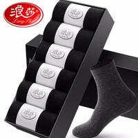 Langsha 浪莎  8770 男士纯棉中筒袜×6