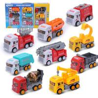 活石 兒童玩具車工程車套裝 9只裝