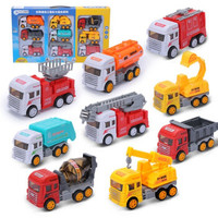 活石 儿童玩具车工程车套装 9只装