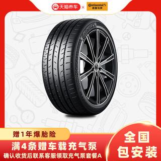 Continental 马牌 MC6 225/45R17 94W FR XL 汽车轮胎 *2件