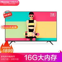Hisense 海信 58V1A 58英寸 4K 液晶电视 *3件