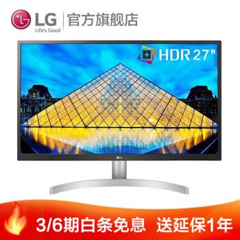 LG 乐金 27UL500 27英寸IPS显示器(4K、98%sRGB、HDR10、FreeSync) (27英寸、60Hz)