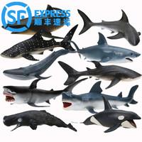 LIVING STONES 活石 海洋动物仿真动物模型+送12棵水草