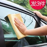 蓝帅 合成麂鹿皮巾 洗车毛巾 43*32*0.2cm